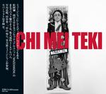 chimeiteki_obi.jpg